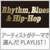 Rhythm, Blues & Hip-Hop