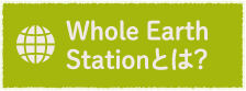 Whole Earth Station�Ƃ́H