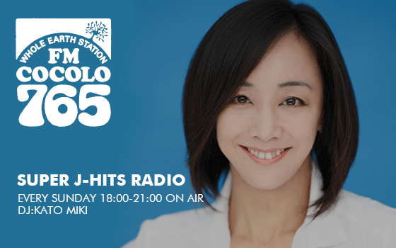 SUPER J-HITS RADIO