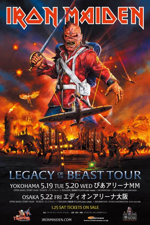 IRON MADEN LEGACY OF THE BEAST TOUR