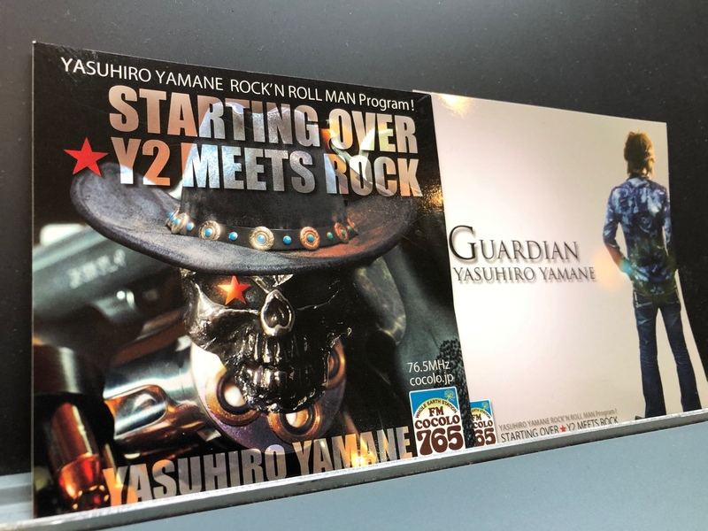 STARTING OVER ★Y2 MEETS ROCK