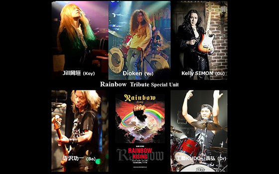 Vintage Hits Parade/MUSIC LIFE CLUB Presents LEGEND OF ROCK in OSAKA Tribute to Rainbow