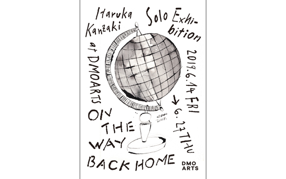 "Haruka Kanzaki Solo Exhibition ""ON THE WAY BACK HOME"""