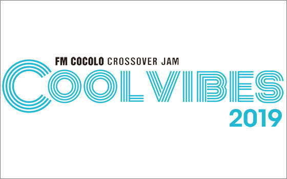 FM COCOLO CROSSOVER JAM COOL VIBES 2019