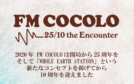 FM COCOLO 25/10 THE ENCOUNTER